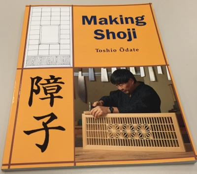 Cover of my copy of Making Shoji by Toshio Odate